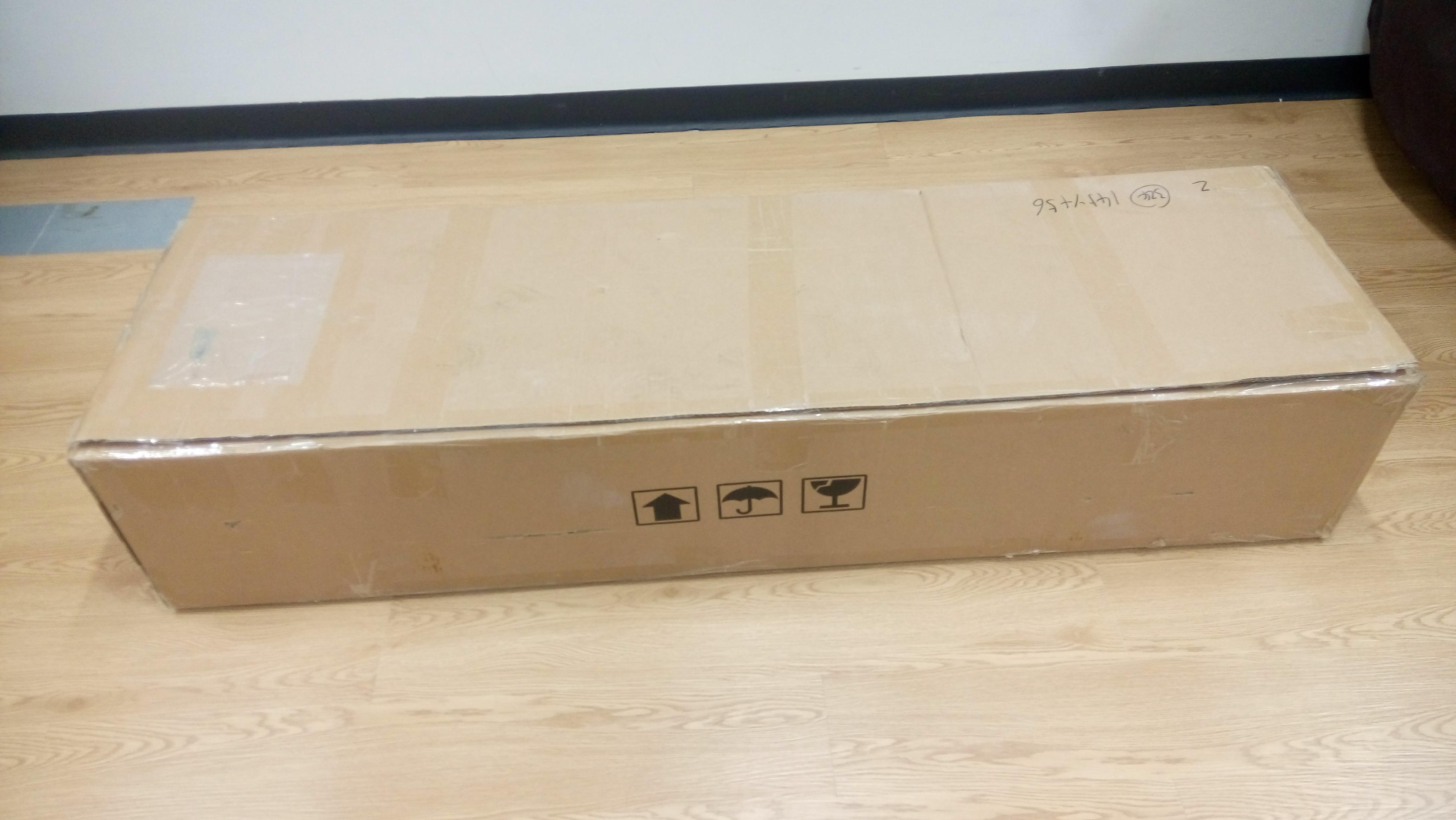 sex-doll-plain-packaging