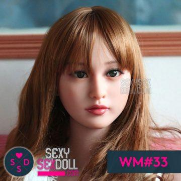Cute Asian Sex Doll Head 33