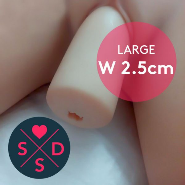 Removable Vagina Width 2.5cm (Easy to Clean)