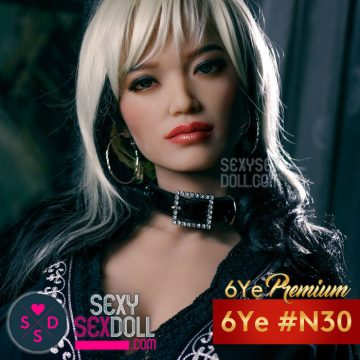 Oriental Sex Doll Face Yuan