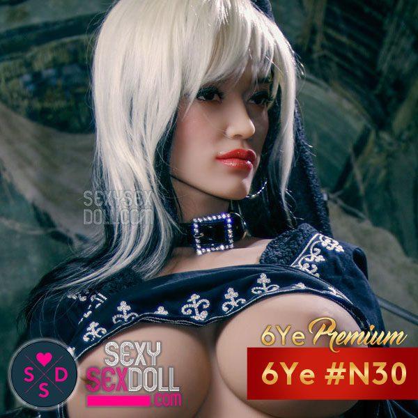 Oriental Sex Doll Face Yuan