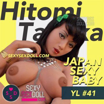 YL Sex Doll Head 41 Japanese Pornstar Hitomi Tanaka